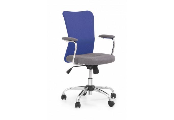 Andy Kompiuterio Kėdė