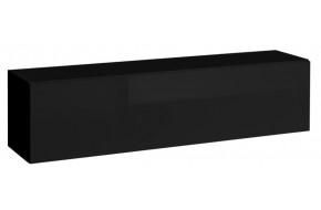 Blox SW23 Spintelė pakabinama juoda blizgi