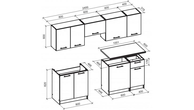 DARIA 240 wotan Virtuvės baldų komplektas
