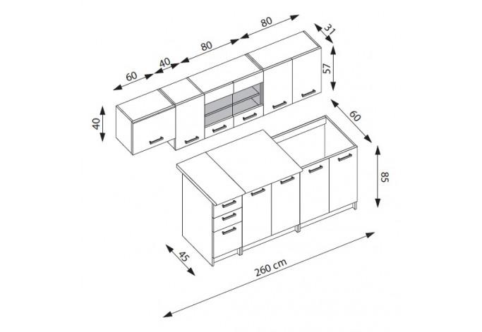 PERLA 260 cm Virtuvės baldų komplektas