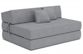 ALEX sofa čiužinys 121 cm pilka 50