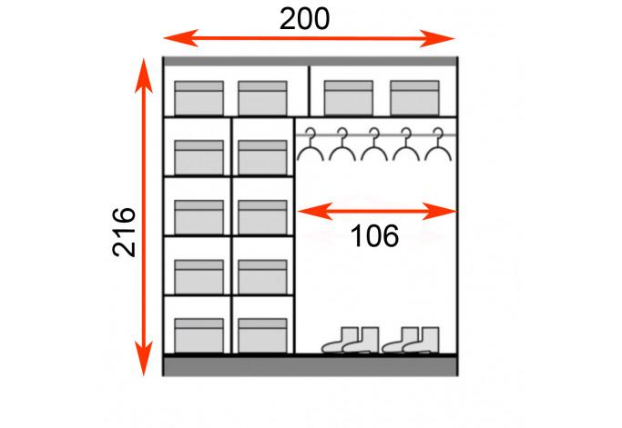EFFECT EF-2-20 Spinta (sonoma)